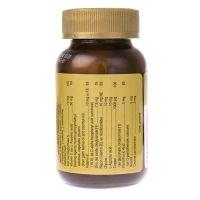Prenatal Nutriens - Witaminy i Minerały Prenatalne (60 tabl.) Solgar - etykieta
